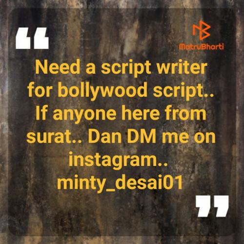 Post by Minty Desai on 24-Jul-2019 11:14am