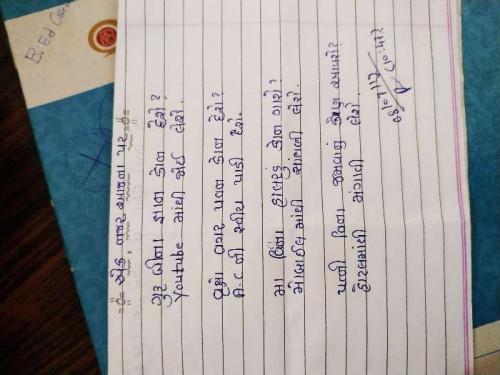 Quotes, Poems and Stories by Prakash Parmar   Matrubharti