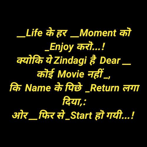 Post by Shailesh jivani on 25-Jul-2019 08:20am