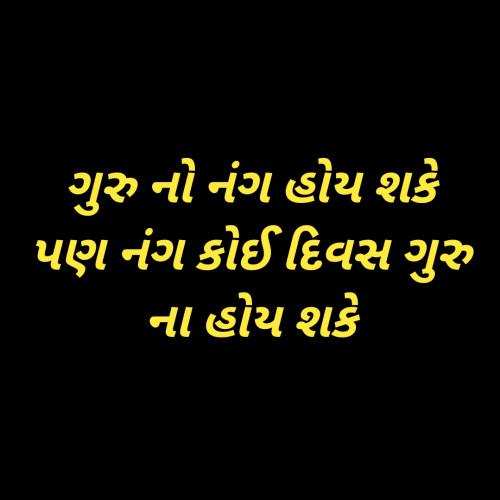 Post by Shailesh jivani on 25-Jul-2019 08:21am
