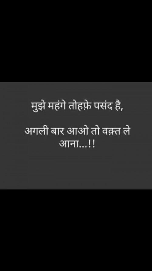 Post by Mansi Joshi on 25-Jul-2019 09:10am