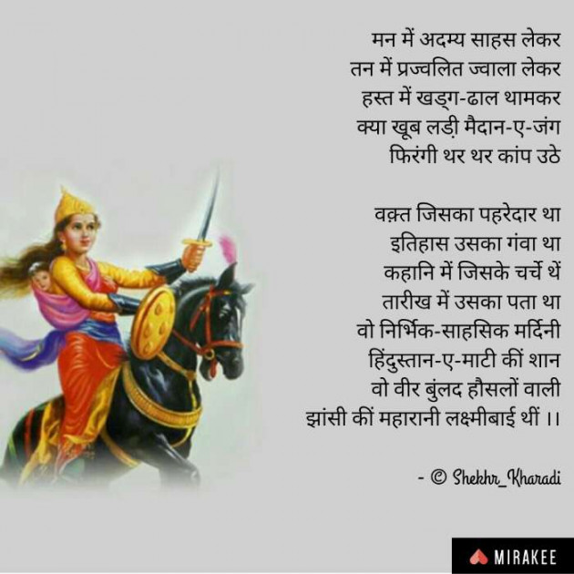 Post by shekhar kharadi Idariya on 25-Jul-2019 10:49am