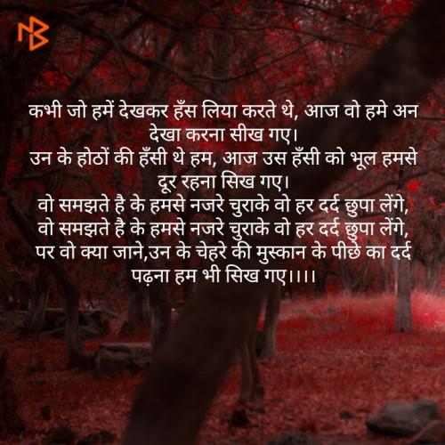 Post by Tasleem Shal on 25-Jul-2019 01:06pm