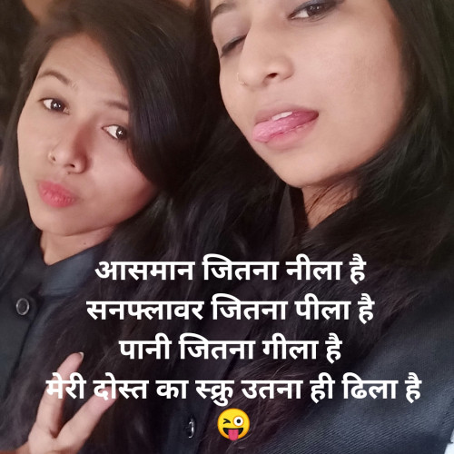 Post by Nilaxi Patel on 25-Jul-2019 07:30pm