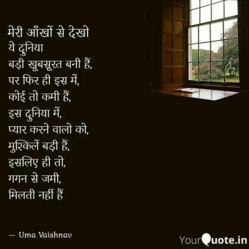 Post by Uma Vaishnav on 25-Jul-2019 10:04pm