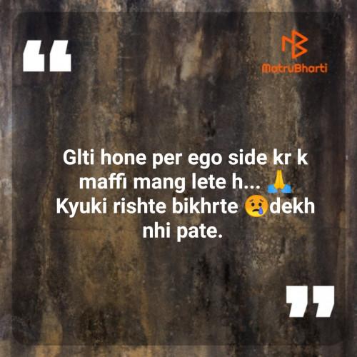 Post by Surbhi Singh on 26-Jul-2019 09:32am