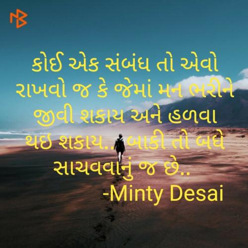 Post by Minty Desai on 26-Jul-2019 10:42am
