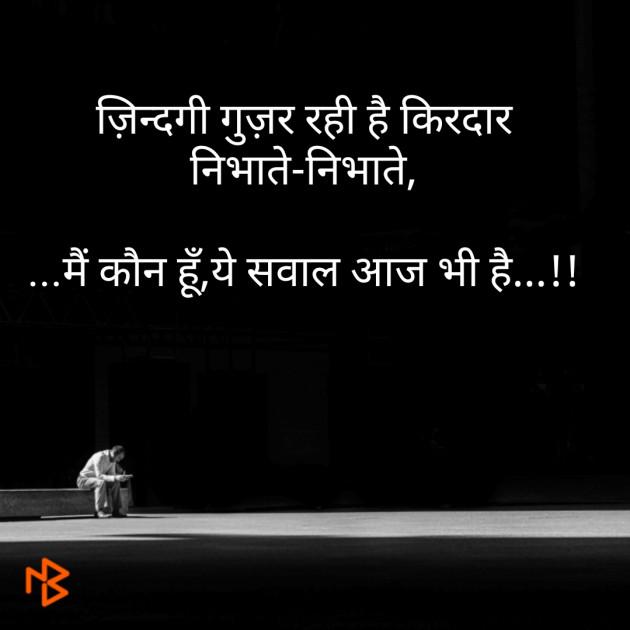Post by Bhadresh Gondaliya on 26-Jul-2019 01:37pm