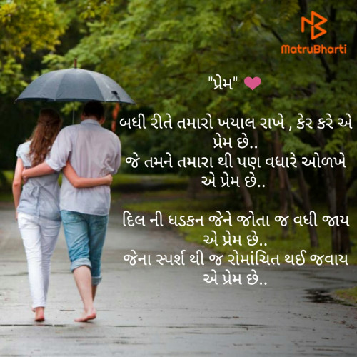Post by Tarang Rohit on 26-Jul-2019 03:54pm
