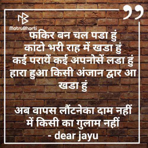 Post by Jaydip bharoliya on 26-Jul-2019 10:20pm