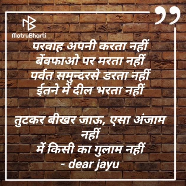 Post by Jaydip bharoliya on 26-Jul-2019 10:21pm