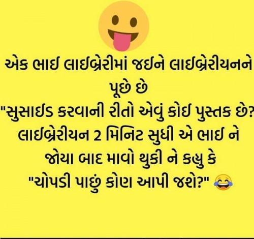 Post by Vinu M Patel on 27-Jul-2019 09:52am