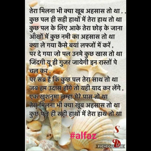 Post by Pooja Mishra on 27-Jul-2019 10:10am