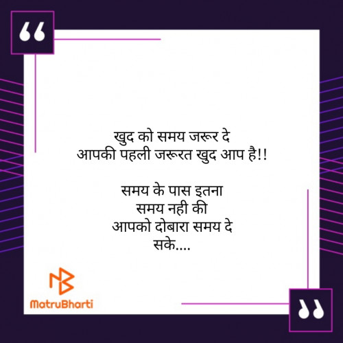 Post by Mehul Dhandhala on 27-Jul-2019 10:35am
