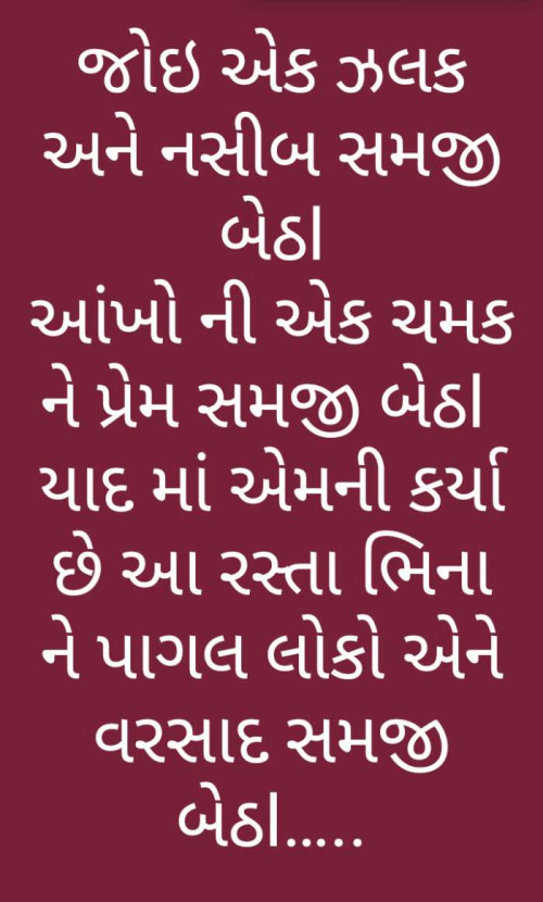 Post by aNiL on 27-Jul-2019 04:08pm