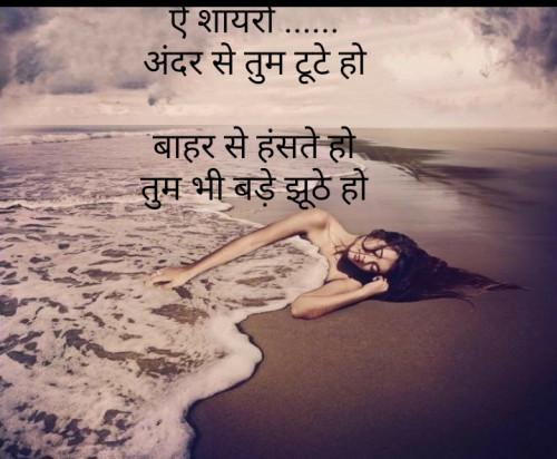 Post by Hitesh Dhameliya on 27-Jul-2019 04:14pm
