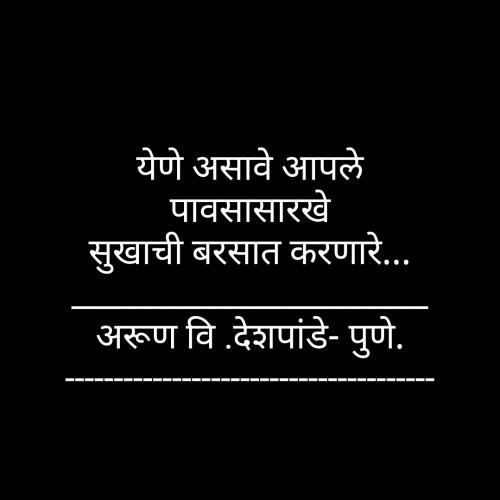 Post by Arun V Deshpande on 27-Jul-2019 05:01pm