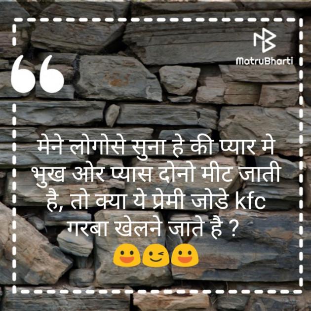 Post by Nandita Pandya on 27-Jul-2019 05:53pm