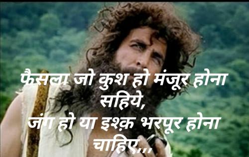 Post by Prabhas Bhola on 27-Jul-2019 08:58pm