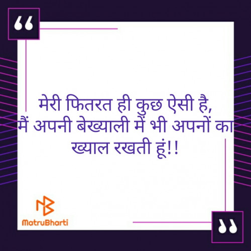 Post by Maitri on 27-Jul-2019 09:44pm