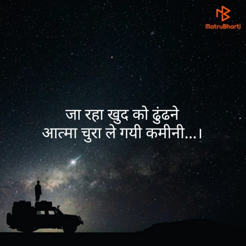 Post by Hitesh Dhameliya on 28-Jul-2019 10:47am