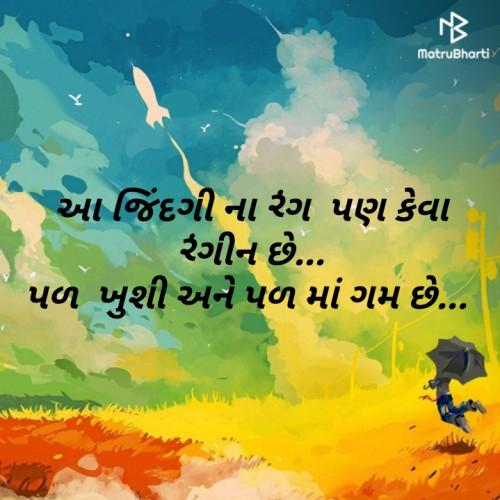 Post by Hetal Joshi on 28-Jul-2019 01:03pm