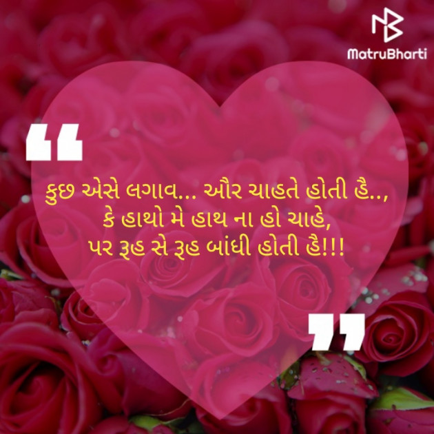 Post by Neha on 28-Jul-2019 02:33pm