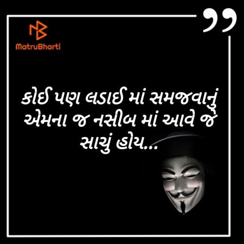 Anal Bhatt માતૃભારતી પર રીડર તરીકે છે