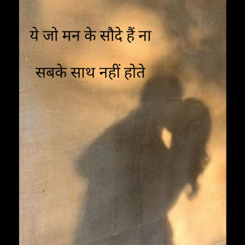 Post by Hitesh Dhameliya on 28-Jul-2019 08:56pm