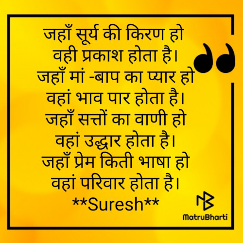 Post by Suresh Maurya on 28-Jul-2019 11:25pm