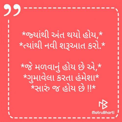 Post by Heena Solanki on 29-Jul-2019 07:25am