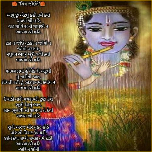Post by Sachin Soni on 29-Jul-2019 08:09am