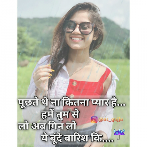 Post by Arvind Chaudhary on 29-Jul-2019 11:06am