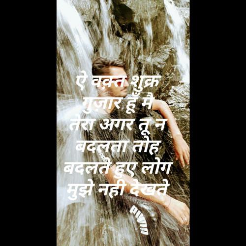 Post by Prabhas Bhola on 29-Jul-2019 01:24pm
