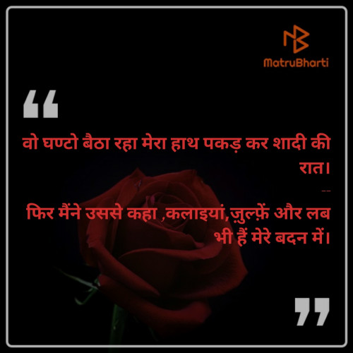 Post by Neelam on 29-Jul-2019 04:48pm