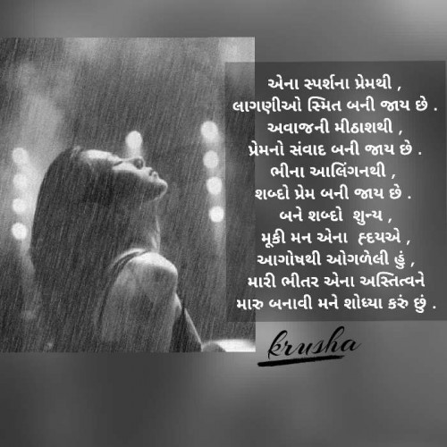 Post by Krusha on 29-Jul-2019 09:30pm