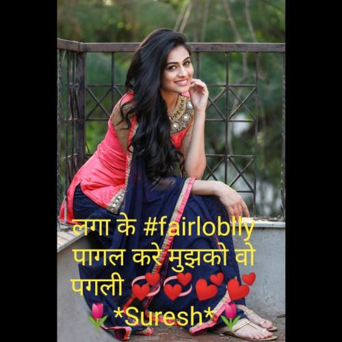Post by Suresh Maurya on 29-Jul-2019 10:53pm
