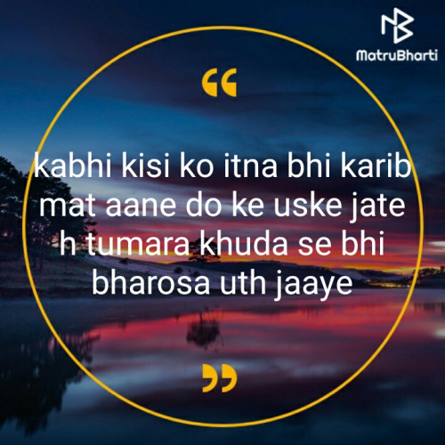 Post by Aasi on 30-Jul-2019 07:11am