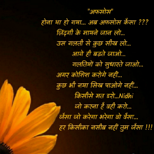 Post by Nidhi on 31-Jul-2019 07:58am