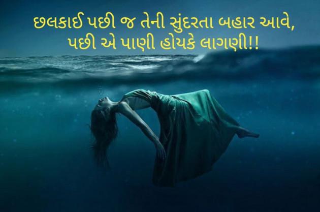 Post by Arjun Rajput on 31-Jul-2019 12:31pm