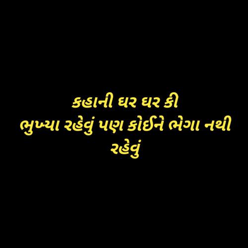 Post by Shailesh jivani on 31-Jul-2019 01:41pm