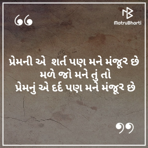 Post by Hetal Joshi on 31-Jul-2019 05:04pm