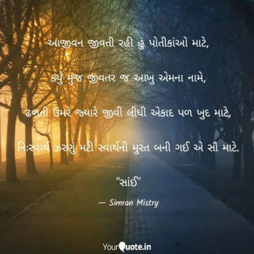 Post by SIMRAN.... on 31-Jul-2019 08:59pm