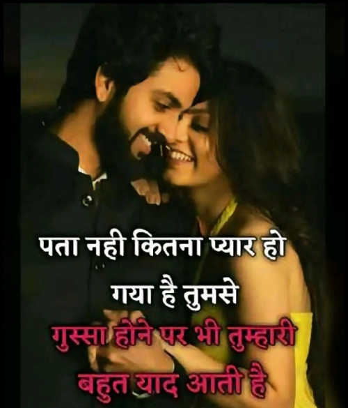 Post by Anandi on 31-Jul-2019 09:04pm