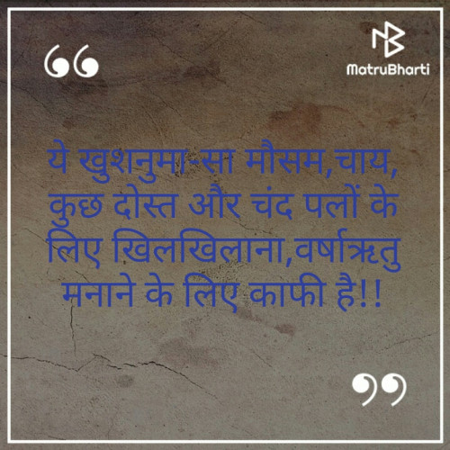 Post by Maitri on 31-Jul-2019 10:56pm