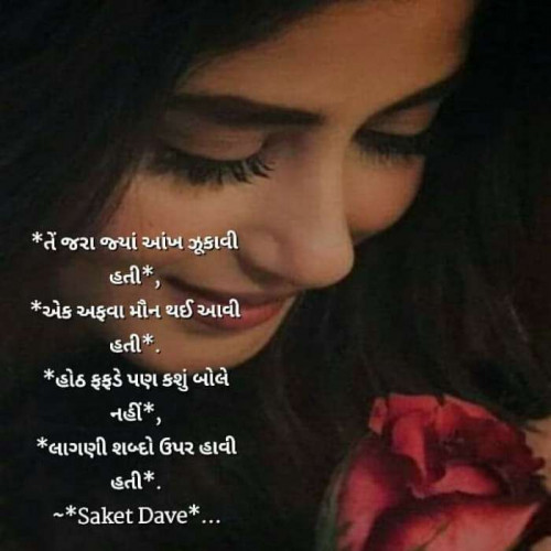 Post by Vira on 01-Aug-2019 06:32am