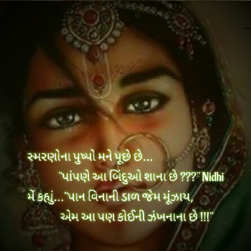 Post by Nidhi on 01-Aug-2019 08:10am