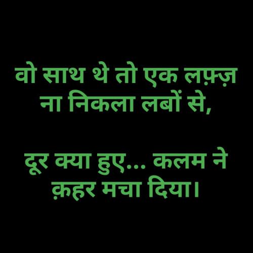Post by Ghanshyam Patel on 01-Aug-2019 08:30am