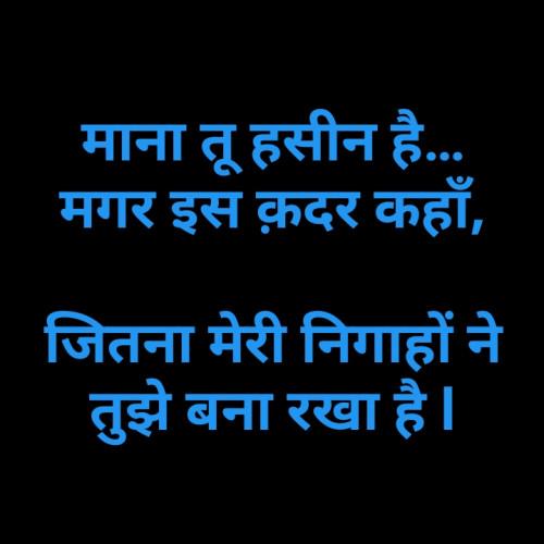 Post by Ghanshyam Patel on 01-Aug-2019 08:34am