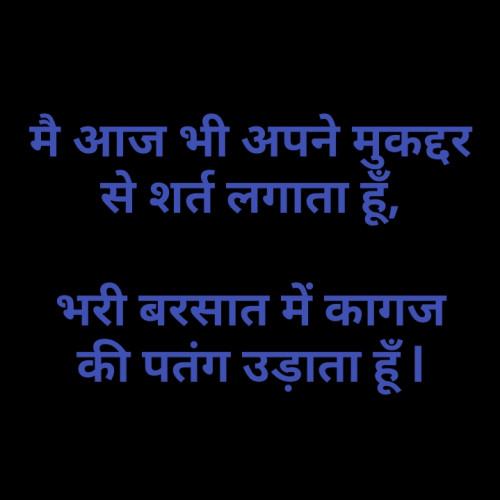 Post by Ghanshyam Patel on 01-Aug-2019 08:35am